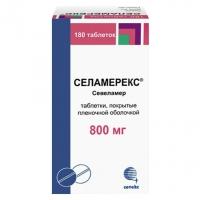 Селамерекс 800 мг