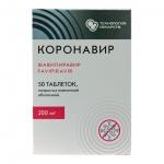 Коронавир таб. п/пл. об. 200мг №50